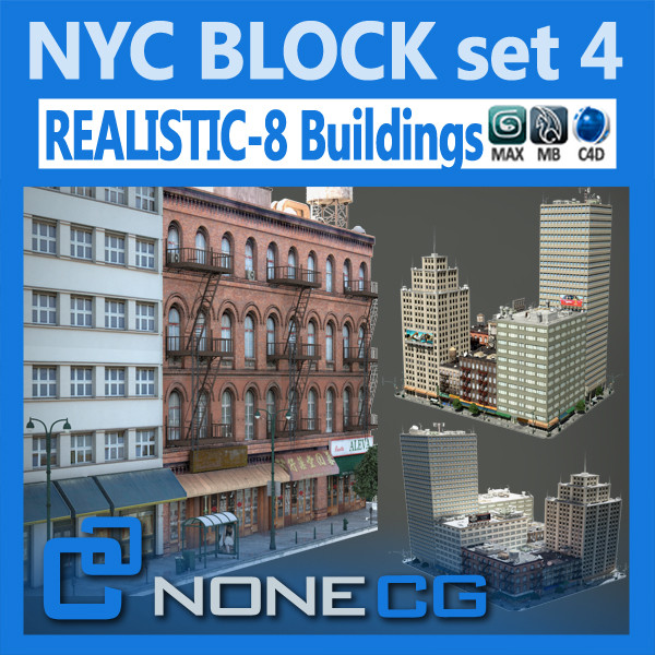 new york city block 3d max - NYC Block Set 4... by NONECG