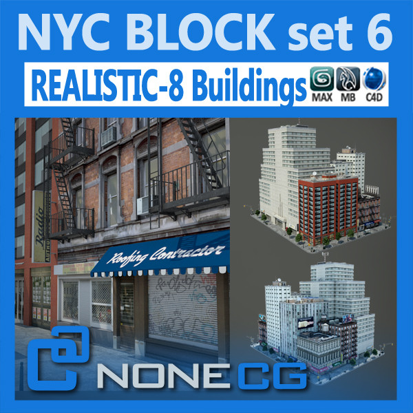 3ds max new york city block - NYC Block Set 6... by NONECG
