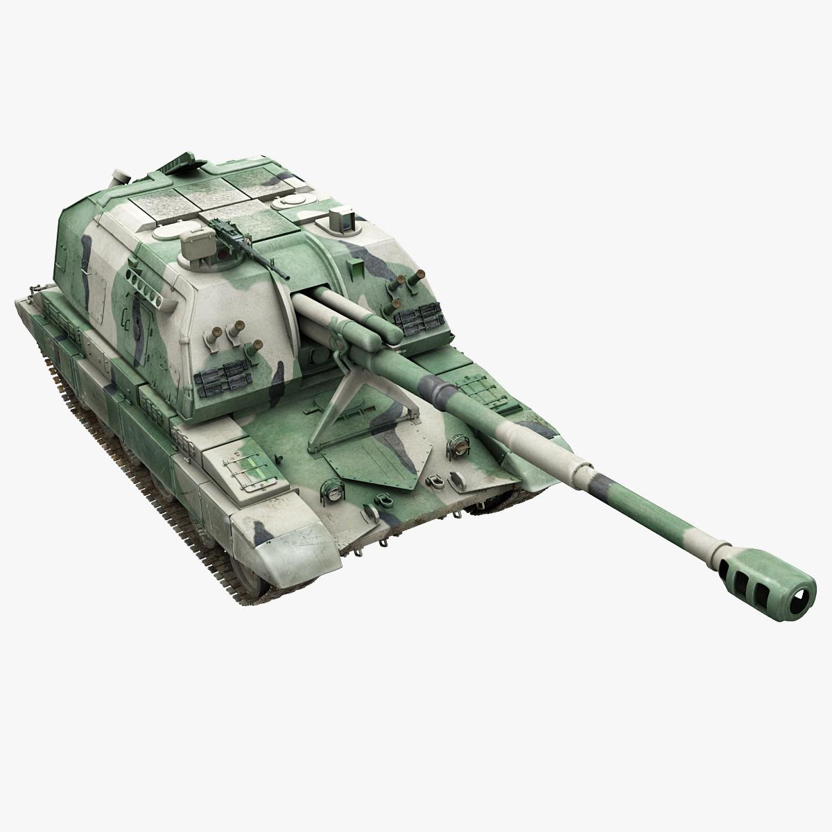 Howitzer_MSTA-S_0002.jpg