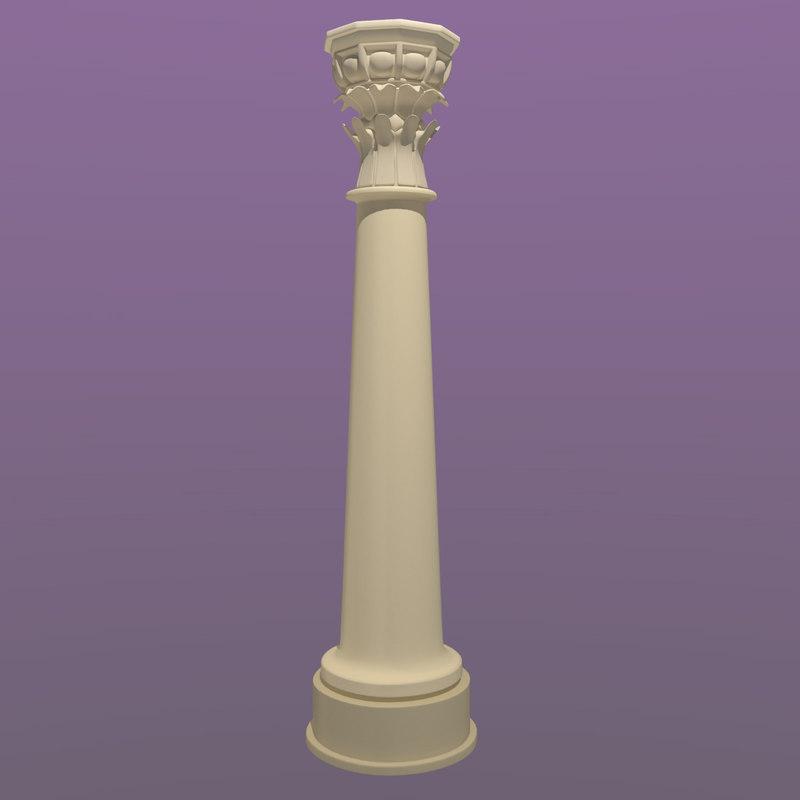 Pillar 14