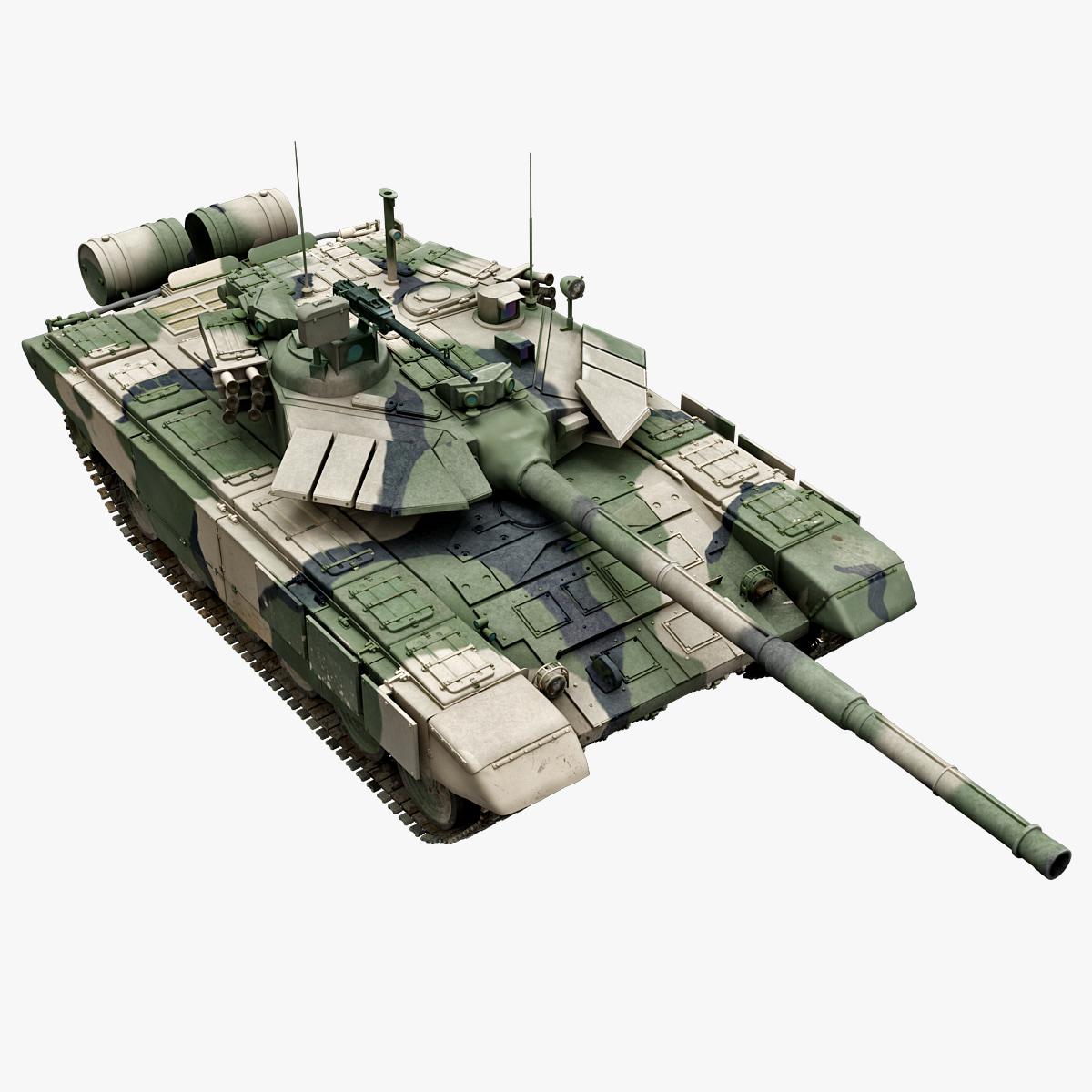 Battle_Tank_T-90_0002.jpg