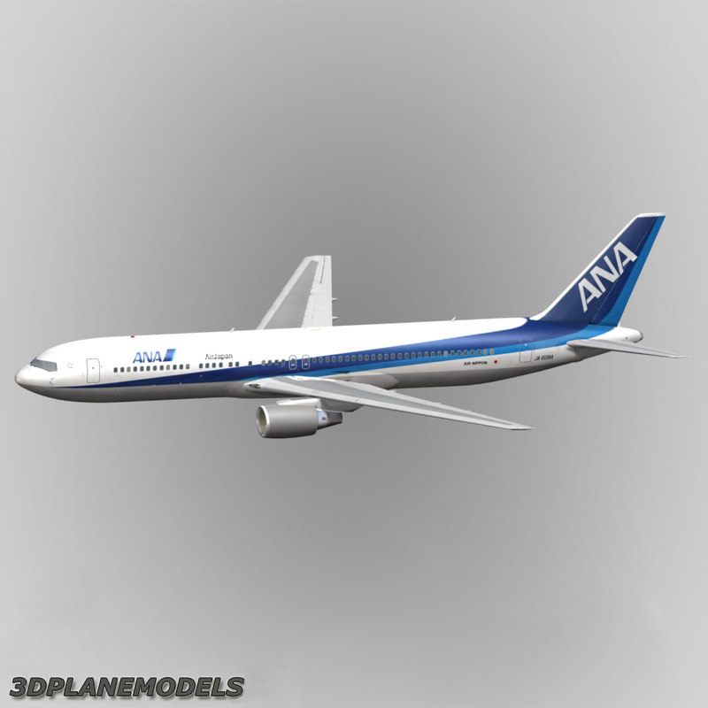 7673ANA1.jpg