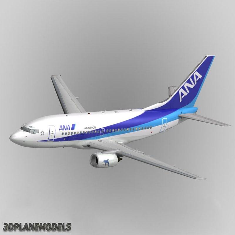737-500ANA1.jpg
