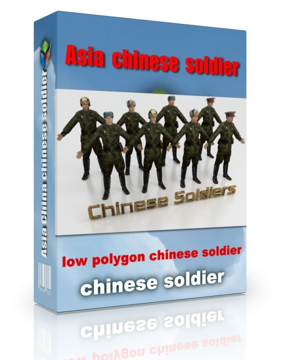 Asia chinese soldier.jpg
