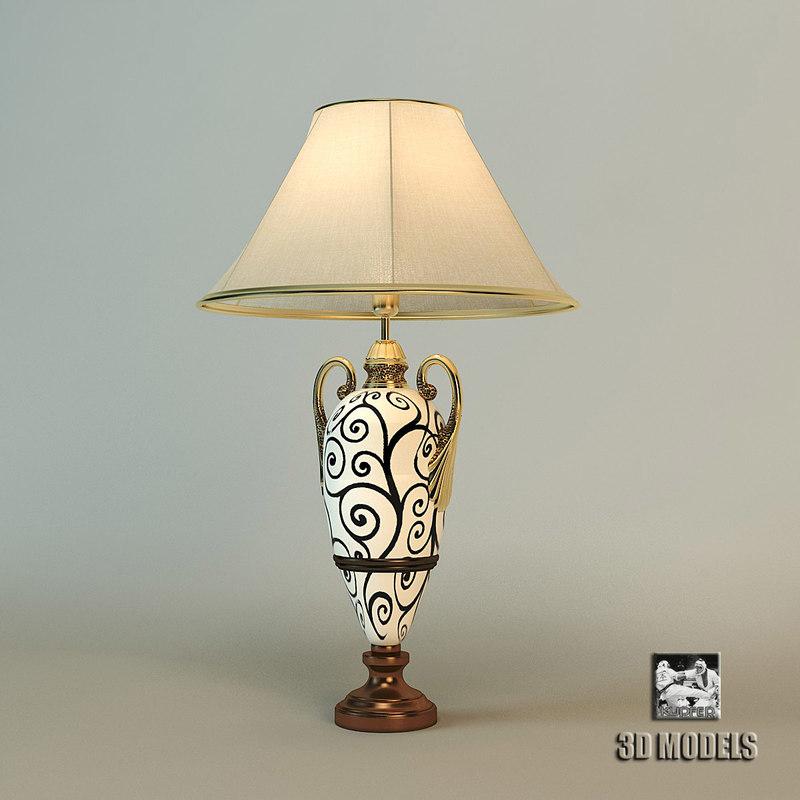 Sigma Elle Due Lamp