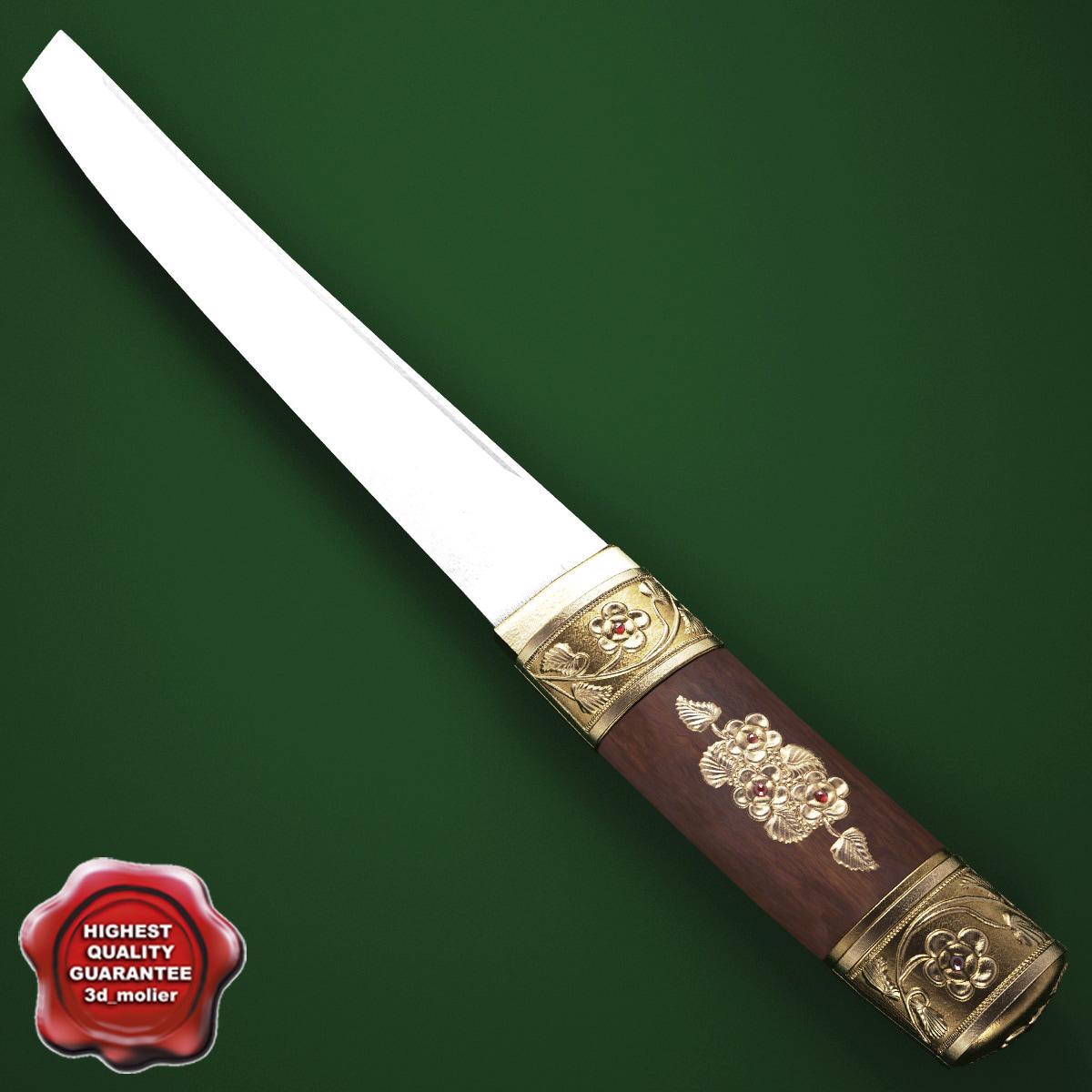 Tanto_Samurai_Sword_00.jpg