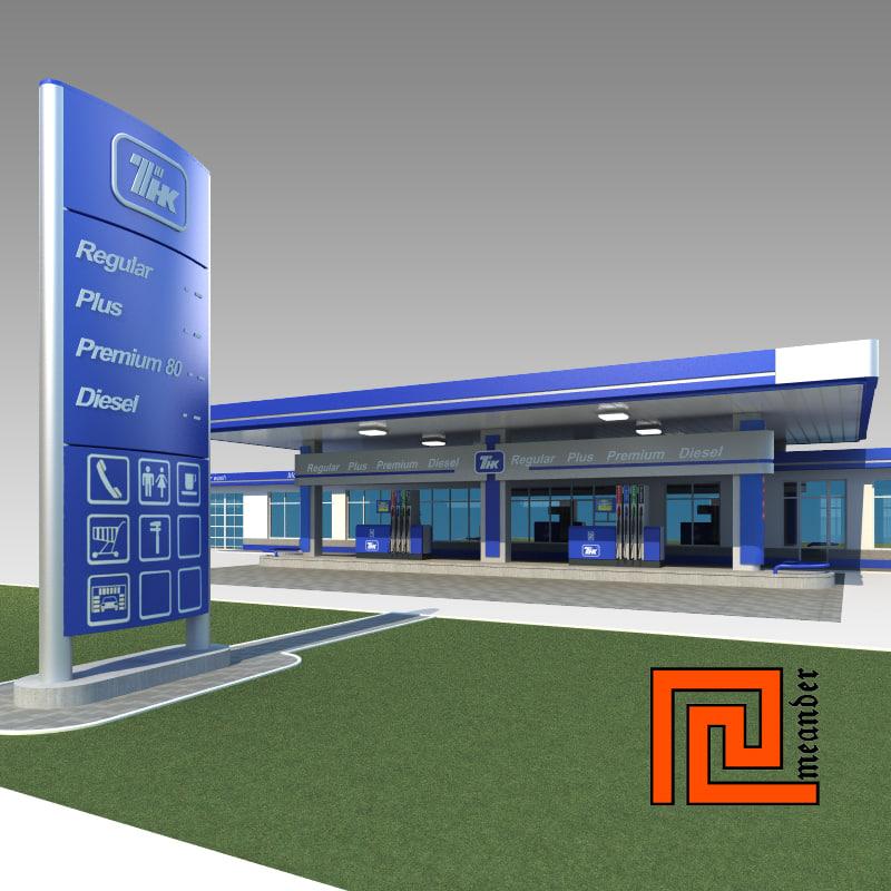 Gas_station_TNK_01.jpg