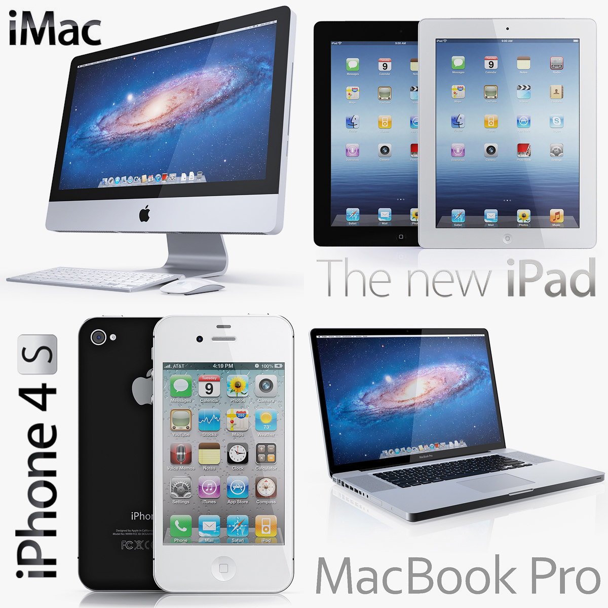 Apple_collection_2012.jpg