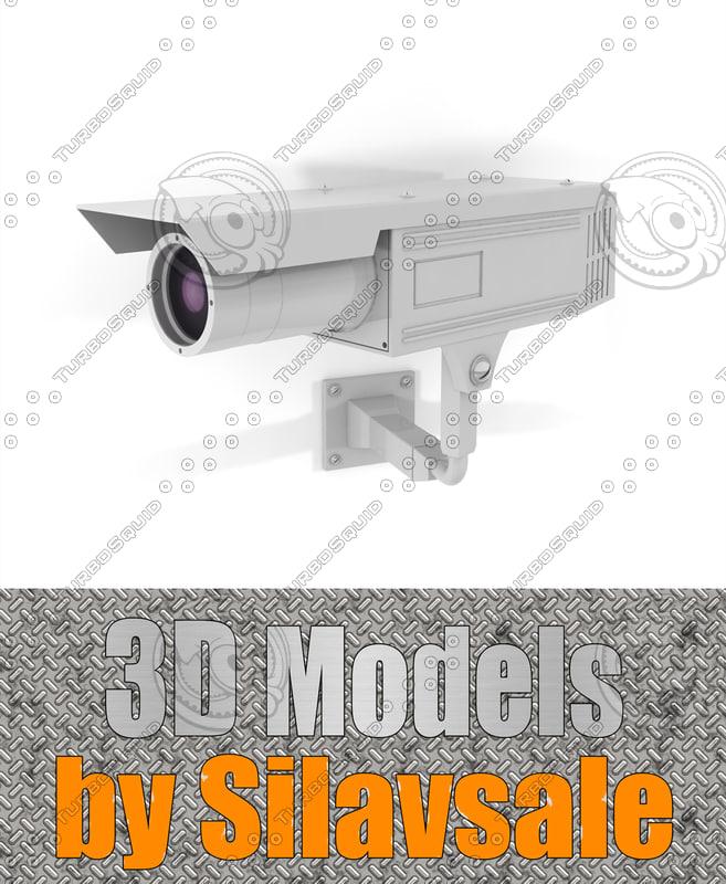 security_cam_4_final_turbosquad_logo.jpg