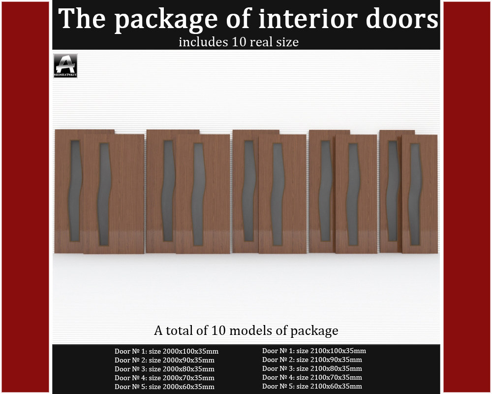 The package of interior doors(1)