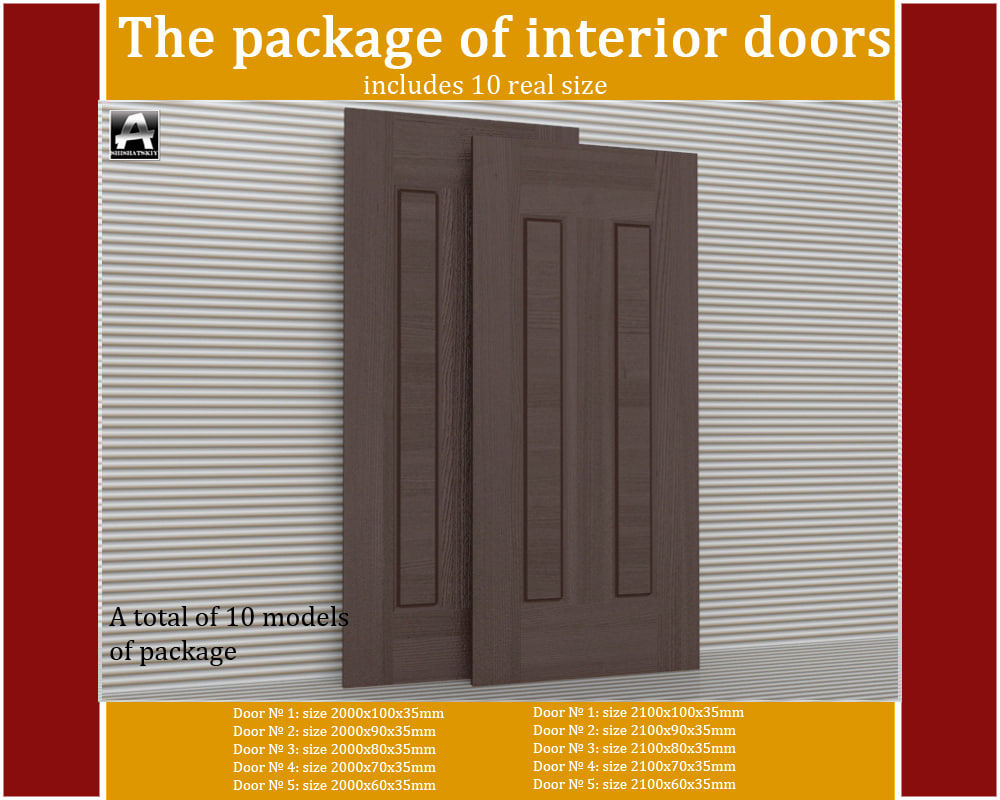 The package of interior doors