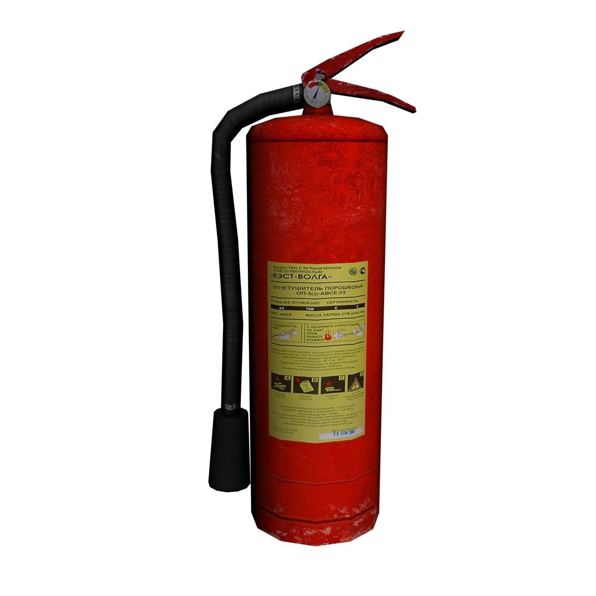 Turn_Fire_extinguisher_0000.jpg