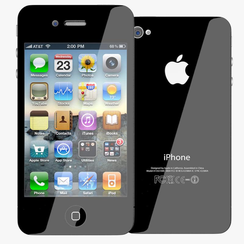iphone4_signature.jpg