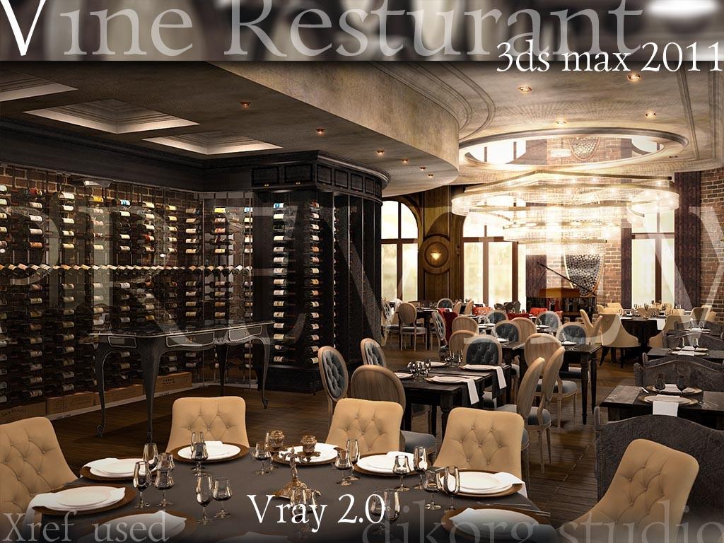 vine_rest_title_01.jpg