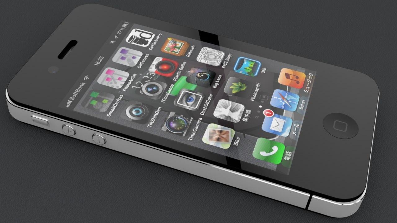 iPhone4_1.jpg
