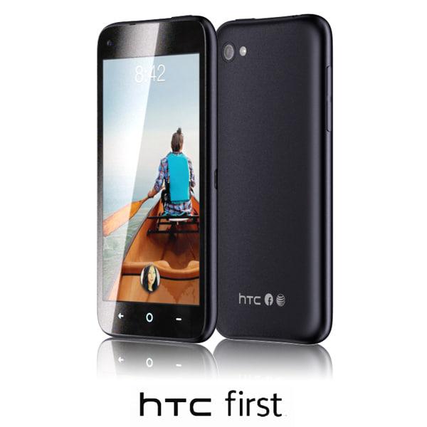 HTCfirst_A.jpg
