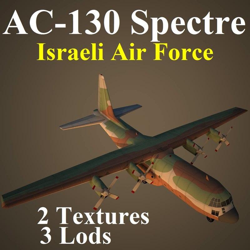C130 IAF