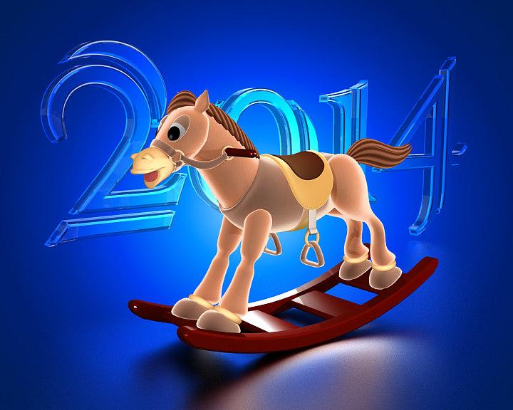 Animated Christmas Horse