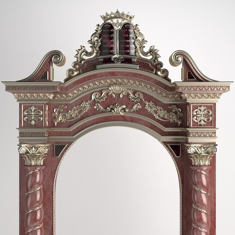Entrance Gate 3d Model Jewish Sacred Gate 3d Model