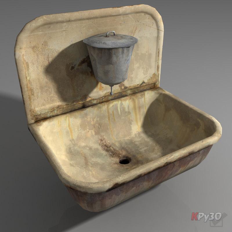 Old Sink : very old sink