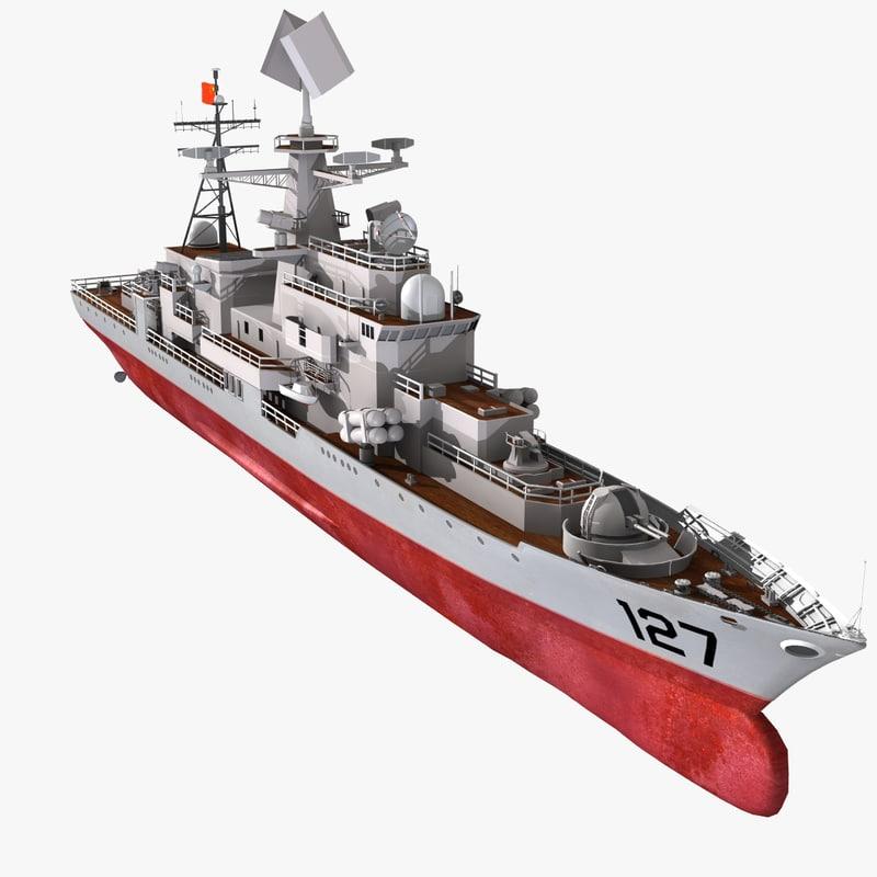 Modern Chinese Ship