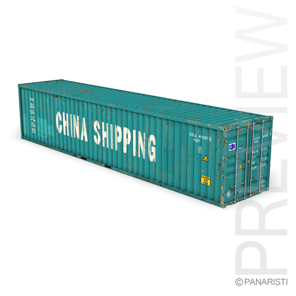 40ft Shipping Container - China Shipping