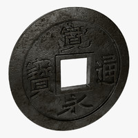 Ancient Coin 3D models