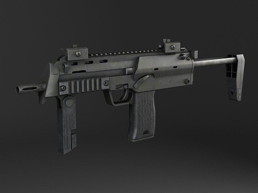 MP7A1 submachine gun