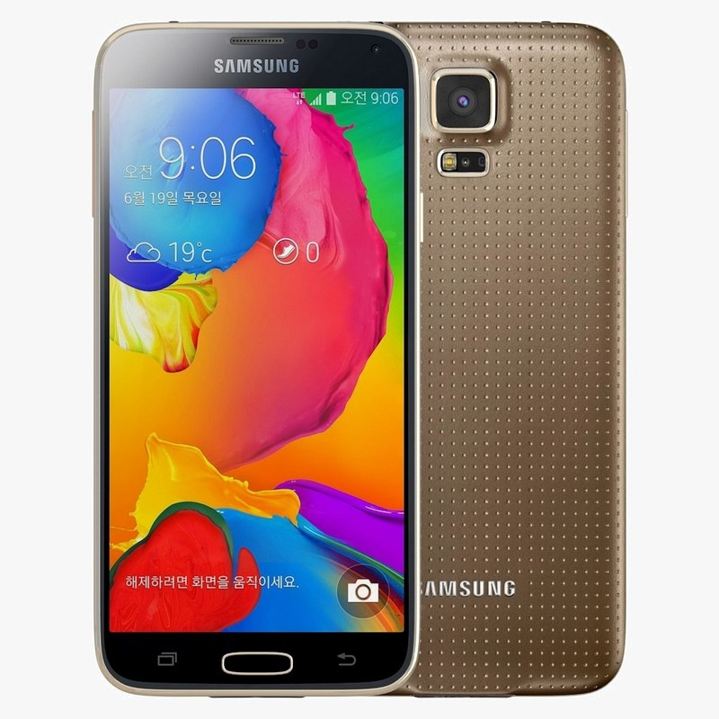 Samsung Galaxy S5 LTE-A Copper Gold