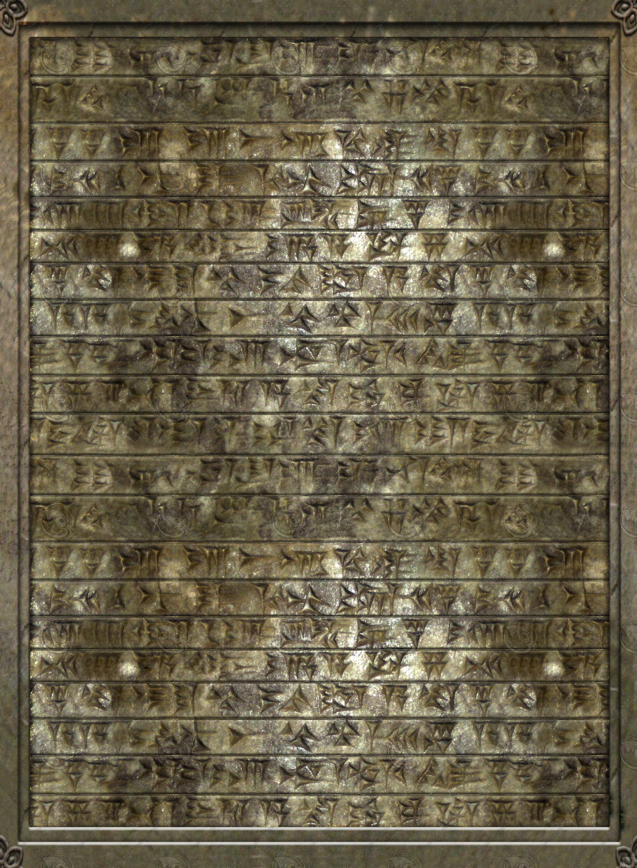 Assyrian30.jpg