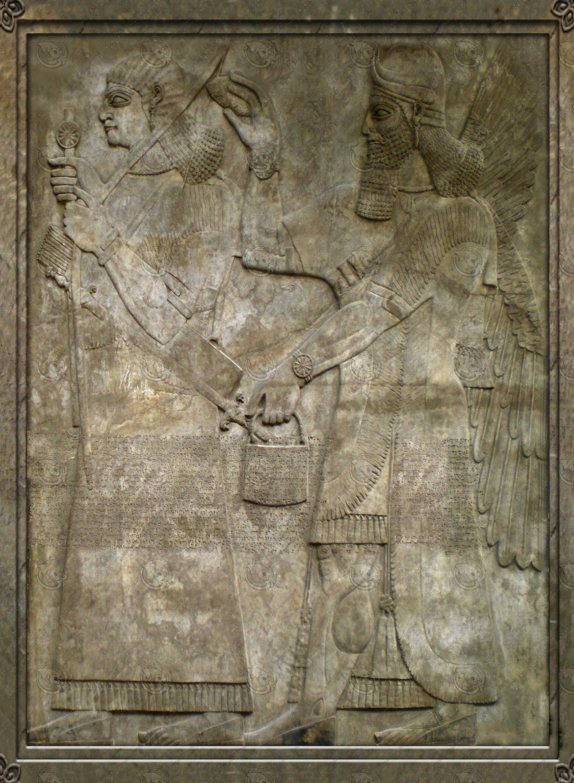 Assyrian24.jpg