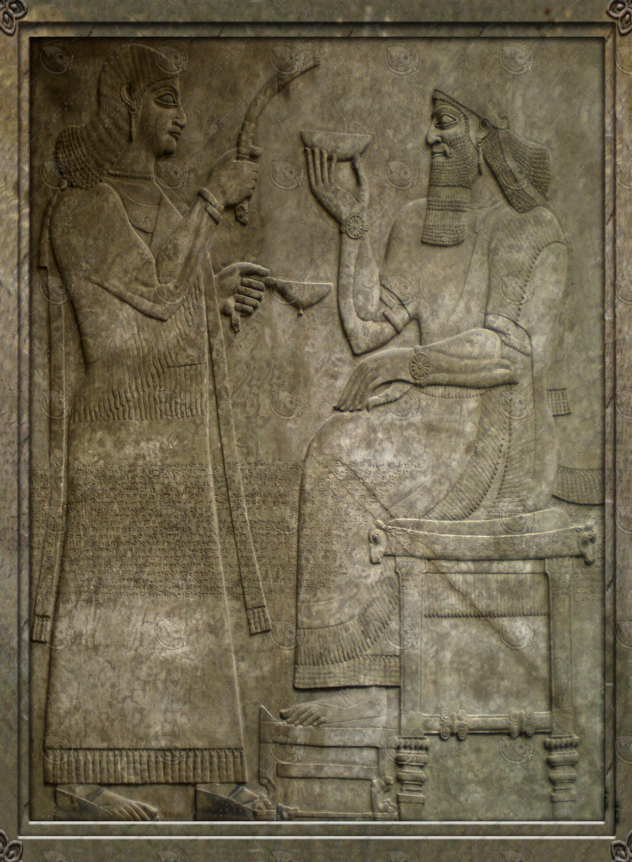 Assyrian25.jpg