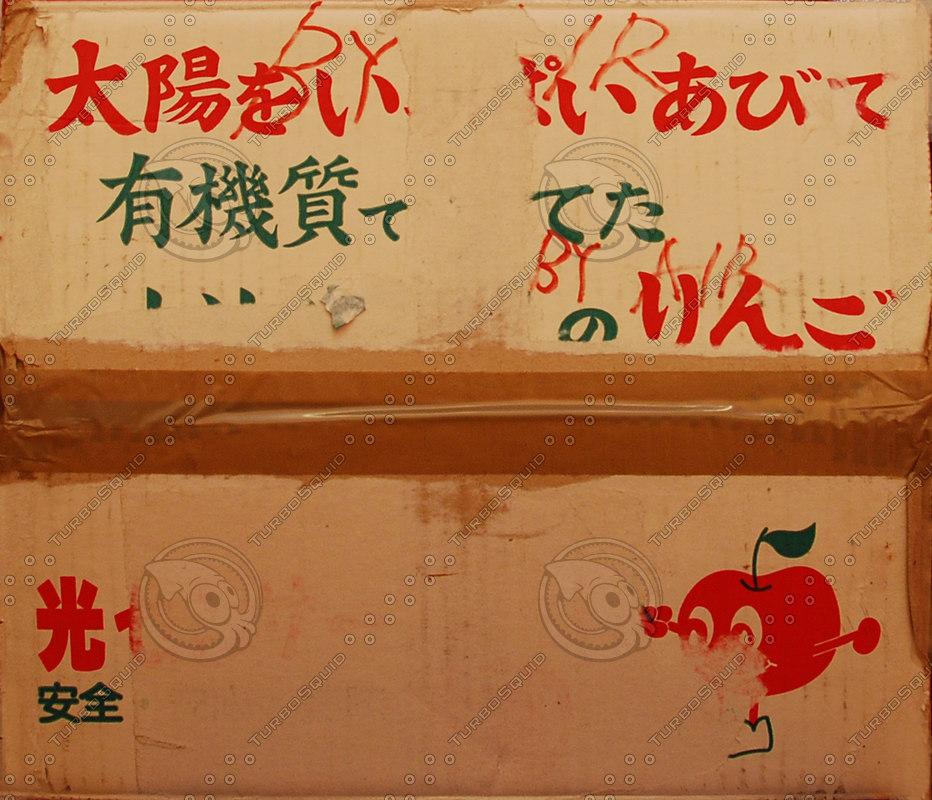 box_06_top.jpg
