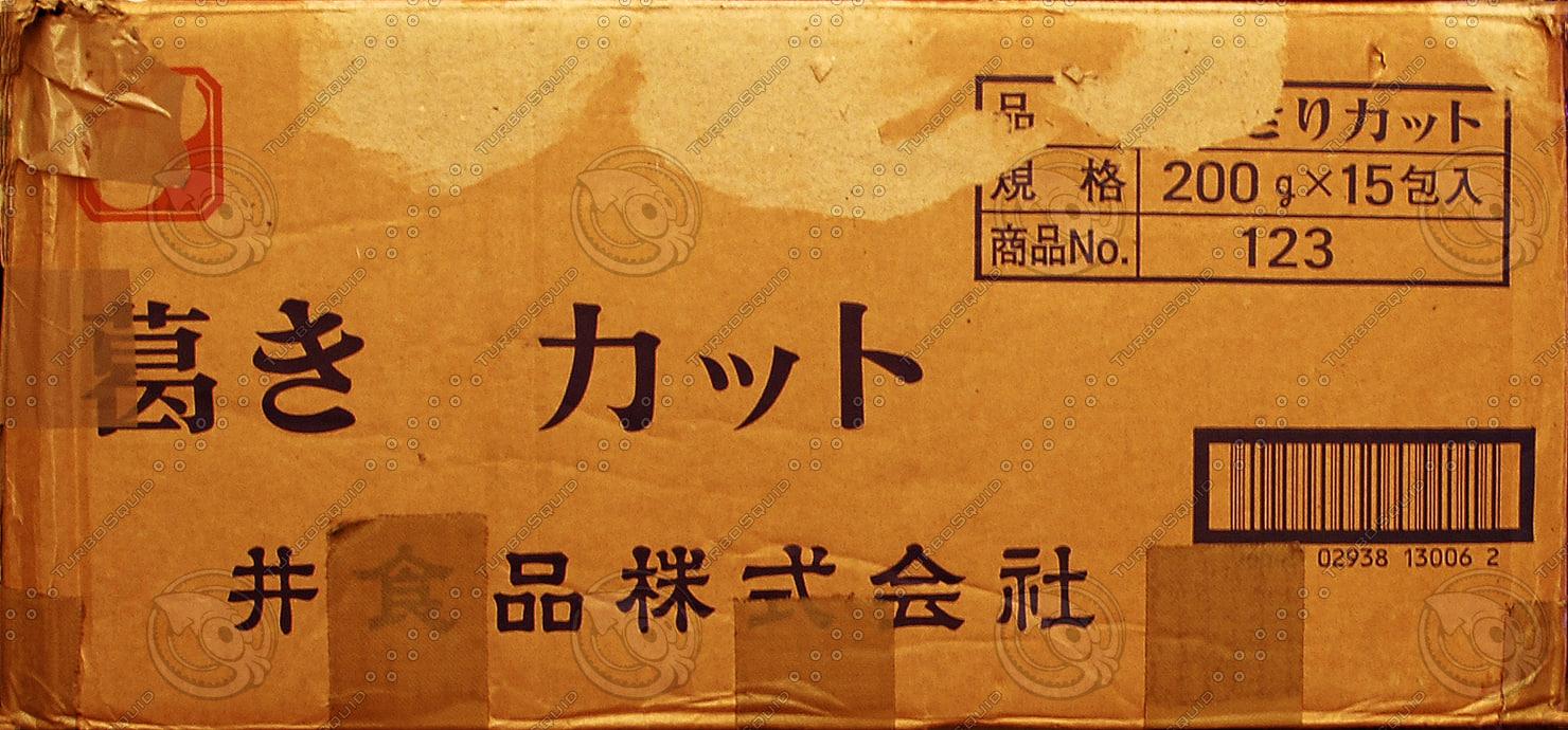 box_04_side_a.jpg