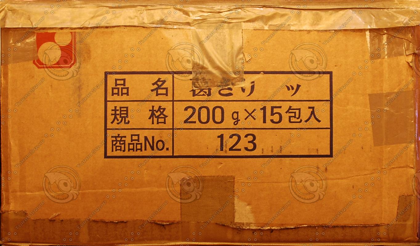 box_04_side_b.jpg