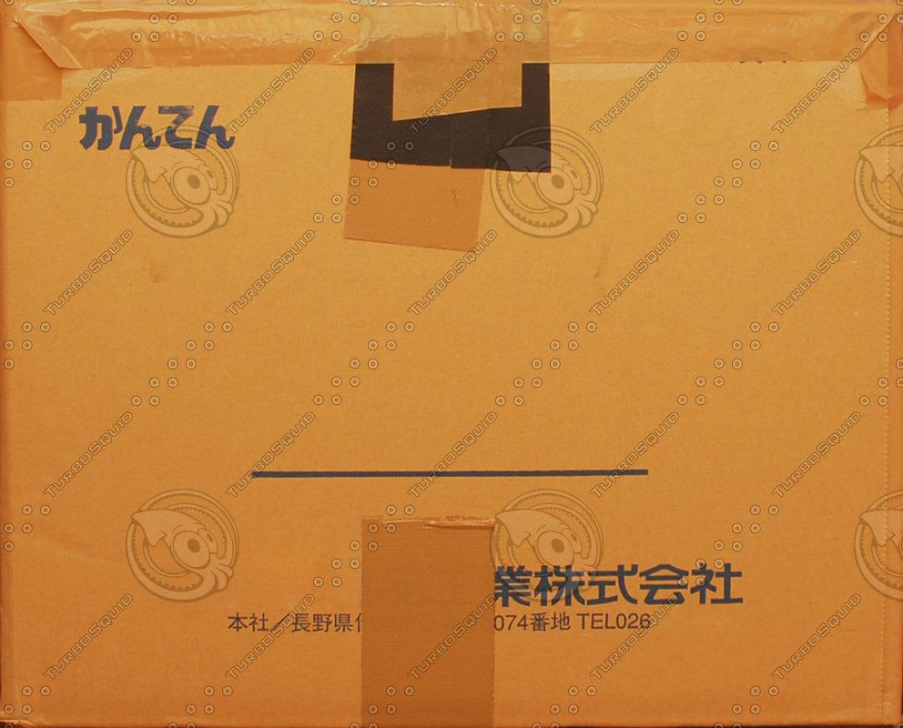 box_05_side_b.jpg