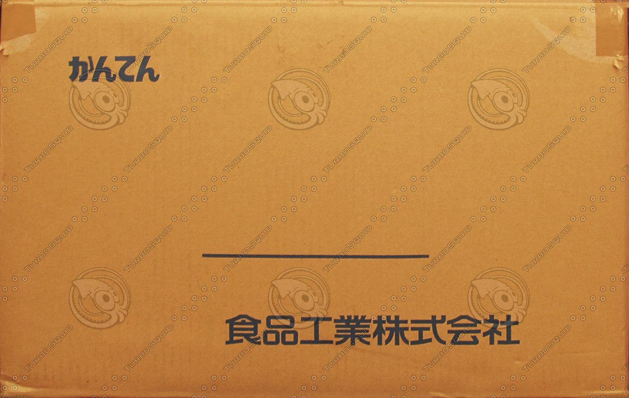 box_05_side_a.jpg