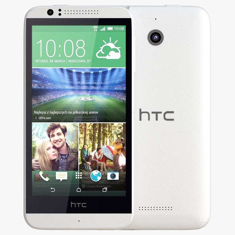 HTC Desire 510 Vanilla White