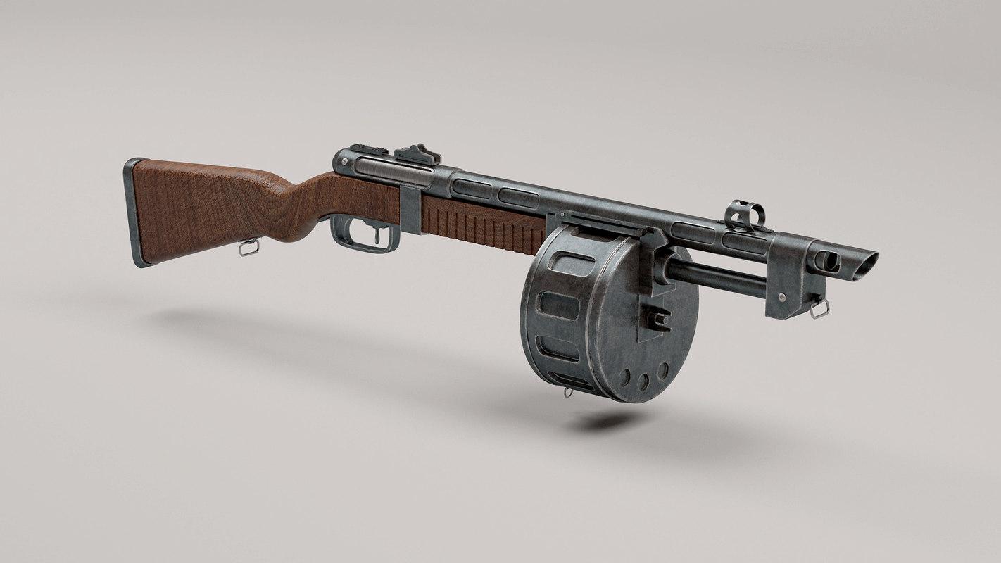shotgun replica.jpg