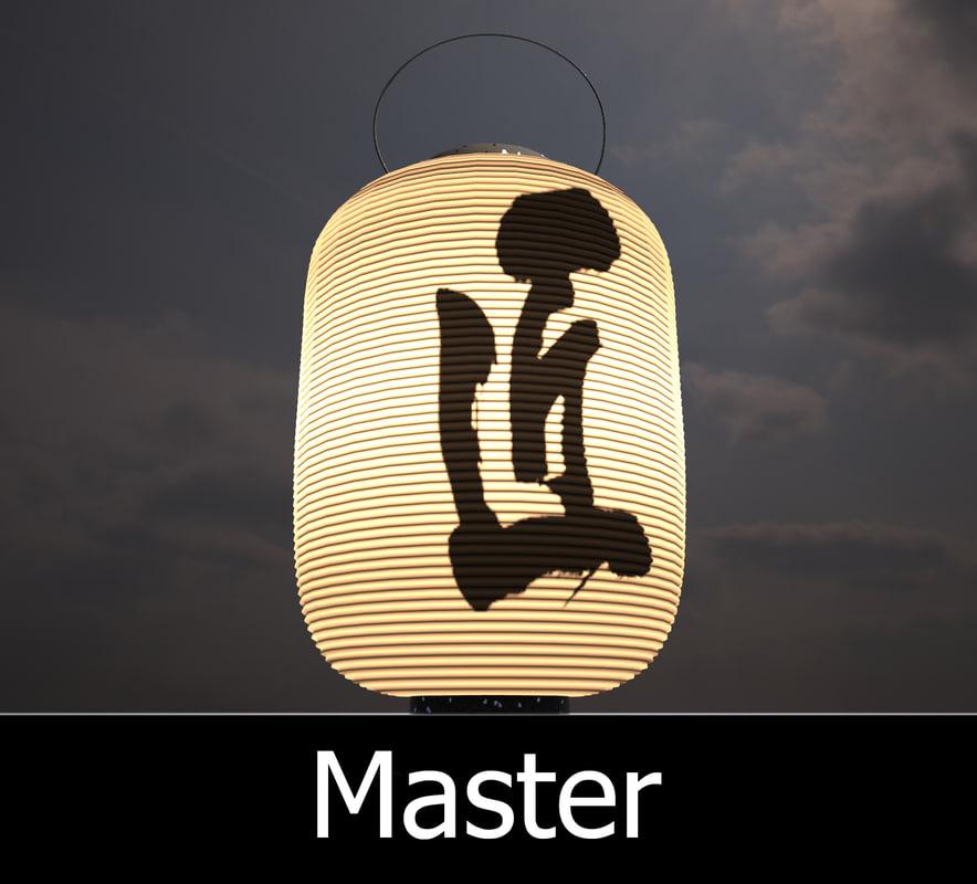 "Japanese lamp - ""Master"""