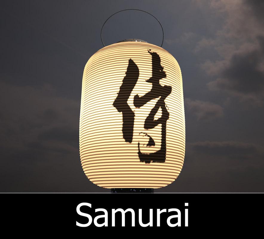 "Japanese lamp - ""Samurai"""