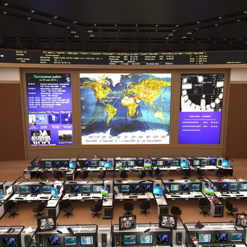 Russian_Mission_Control_Center_3d_model_00.jpg
