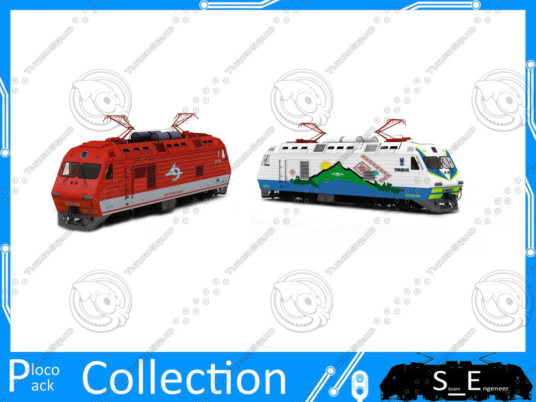 loco_collection.jpg