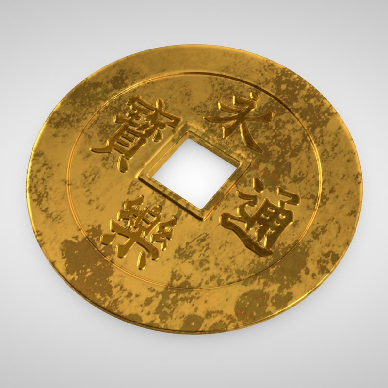 Old Japanese Coin