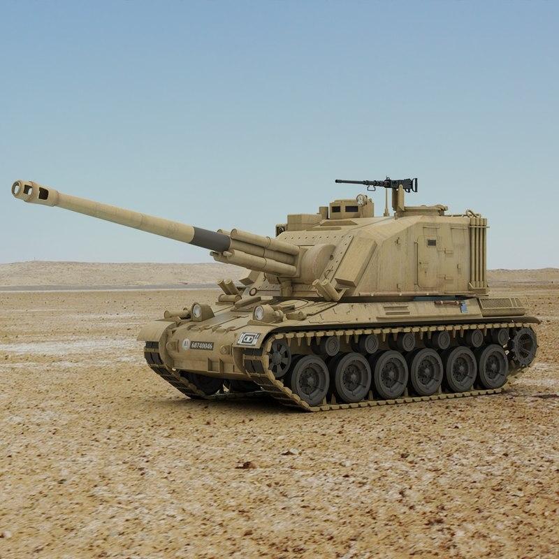 GCT 155mm AUF1