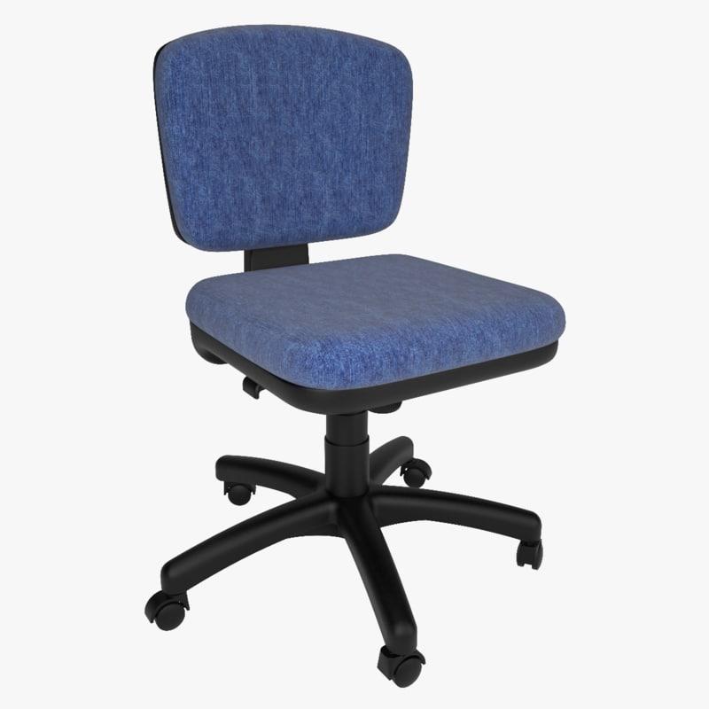 office_chair_gen.png