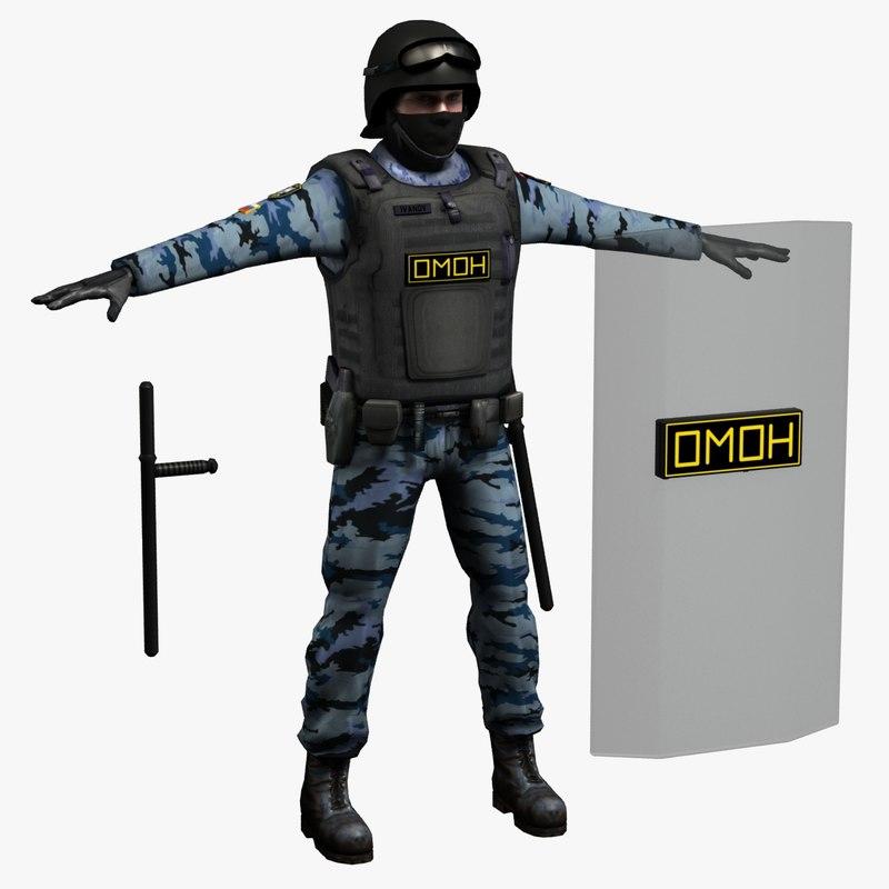 OMON Riot Police