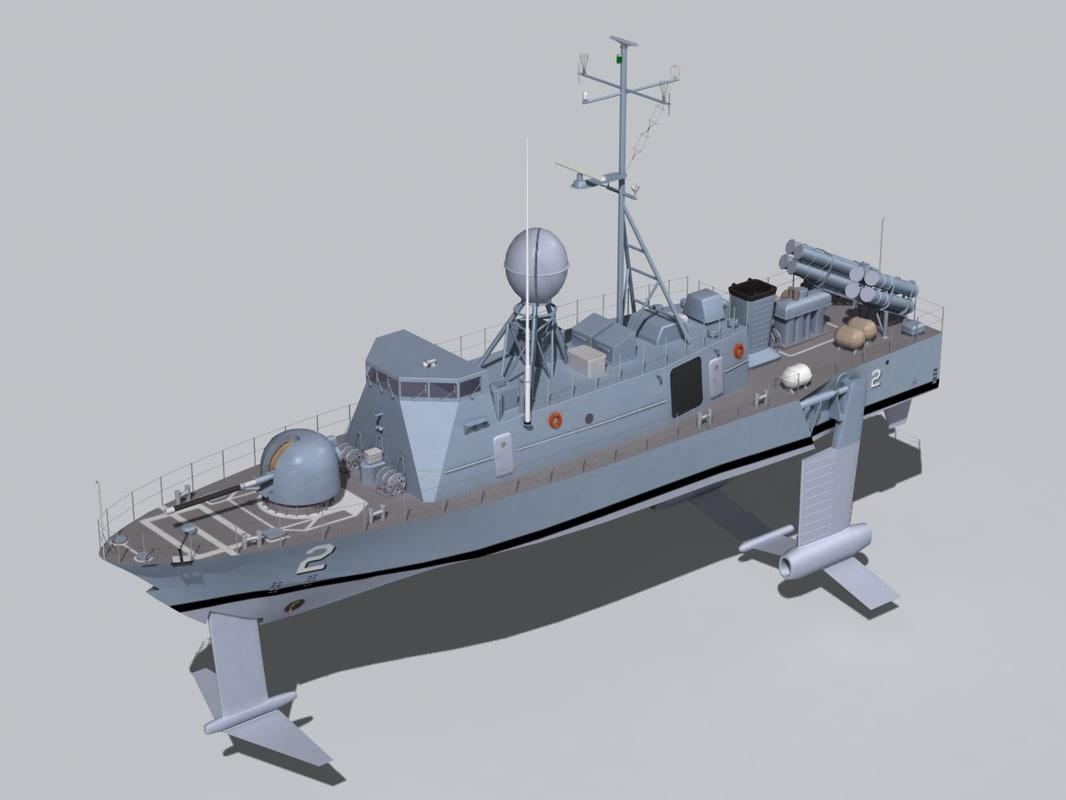 USS Hercules.