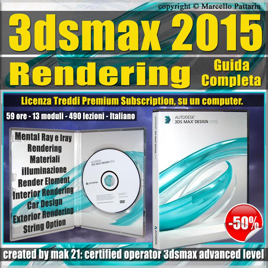2015 rendering guida completa 3ds for Programmi per rendering