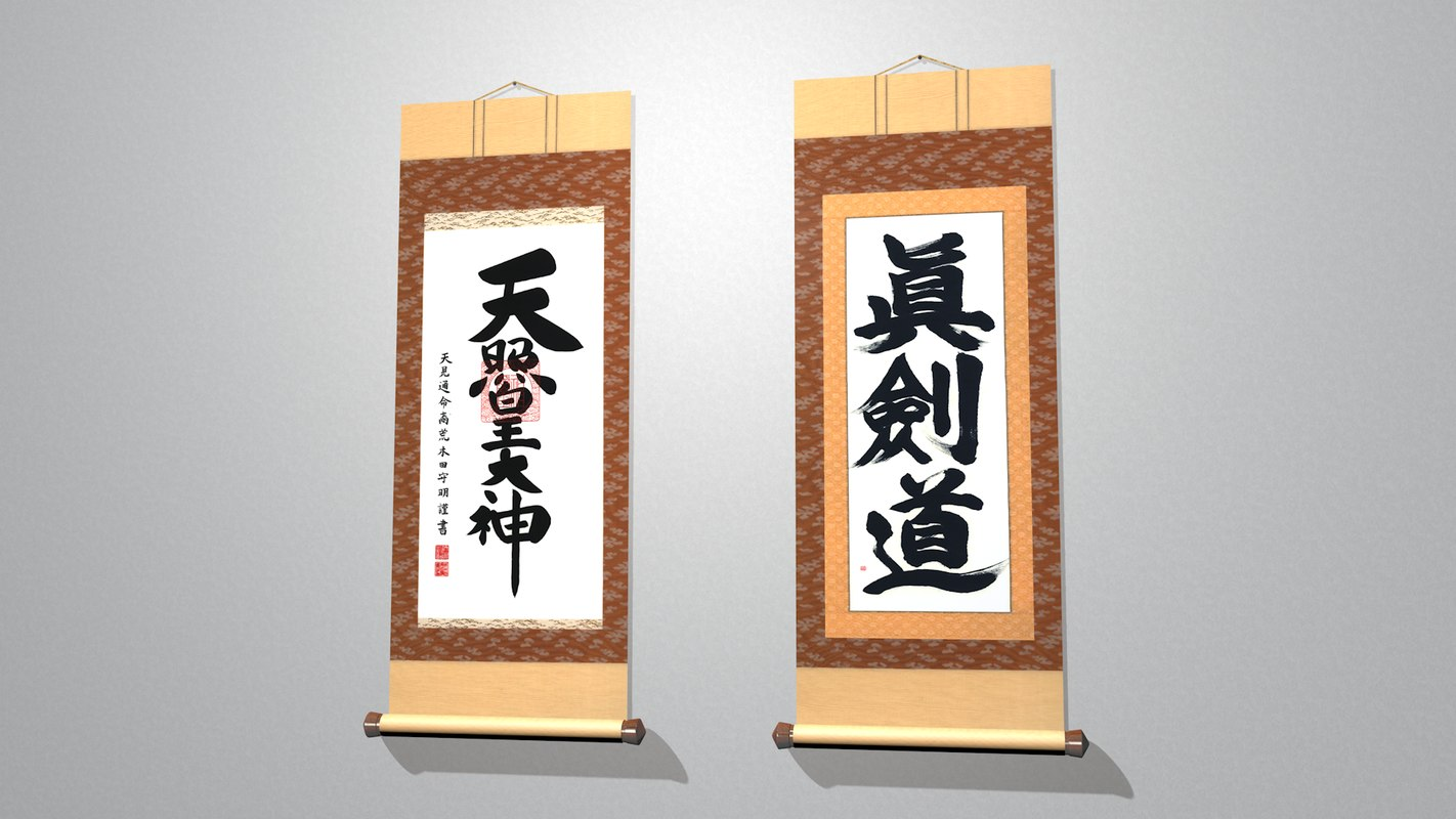 Kakejiku_Scroll.png
